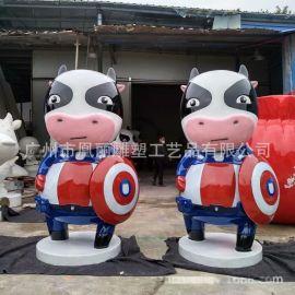 玻璃钢卡通雕塑玻璃钢定制动物奶牛组合雕塑美陈景观雕塑摆件