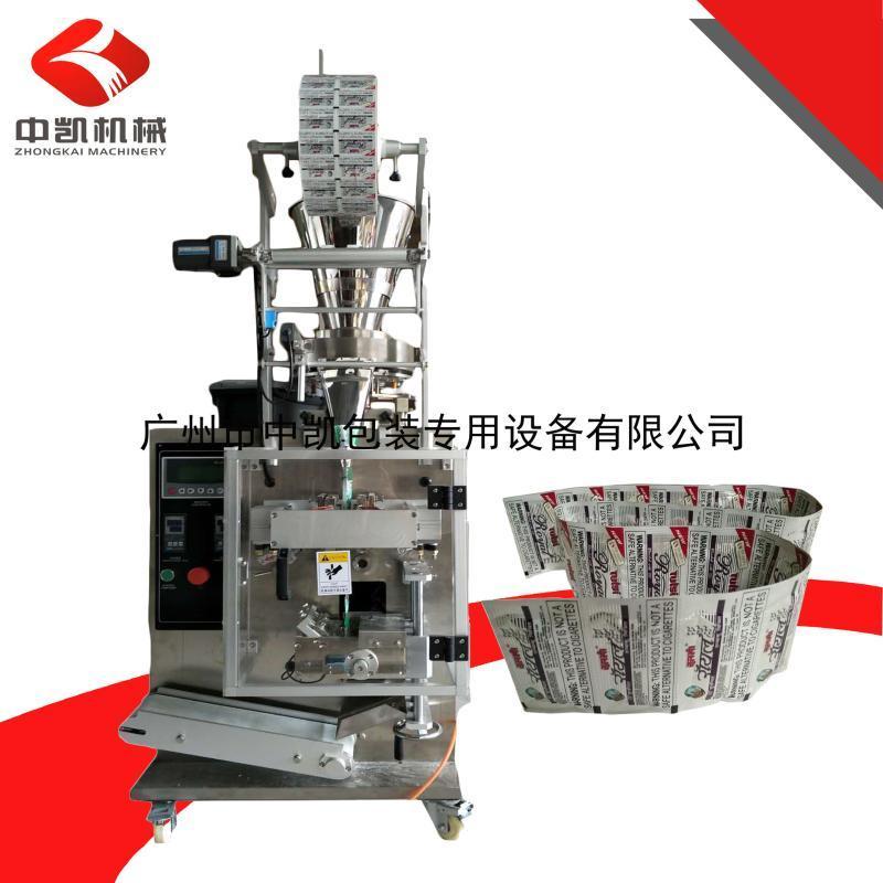直销包装(干燥剂、汤料等)松散型物料自动立式颗粒包装机 设备