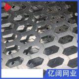 浙江厂家直销外墙装饰冲孔板 菱形冲孔网