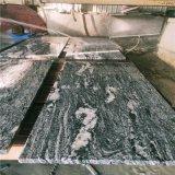 天然花岗岩石材厂家 浪淘沙幻彩灰麻 海浪灰干挂地铺 山水纹石材