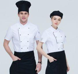 夏季厨师服短袖工作服酒店餐厅火锅蛋糕店厨房厨师男女工衣工服