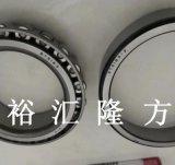 ST5183 圓錐滾子軸承 ST5183-2 汽車軸承