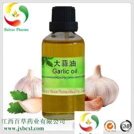 厂家供应单方精油大蒜精油 大蒜素 植物香料油