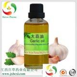 厂家供应单方精油天然大蒜精油 大蒜素 植物香料油