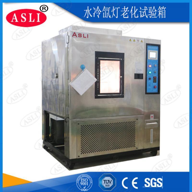 氙燈老化試驗箱價格 UV氙燈複合型/耐氣候試驗箱定製 生產廠家