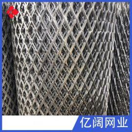 钢板网 钢板菱形网 重型钢板网 钢板拉伸网 防滑冲压菱形钢板网片