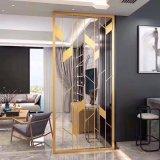 佛山廠家供應不鏽鋼屏風酒店香檳金拉絲花格屏風定製加工