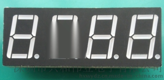 供應0.56英寸四位LED數碼管 共陽數碼管 時鐘數碼屏