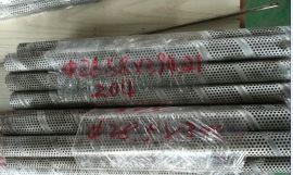 无锡304螺旋焊接网孔管