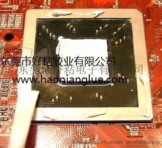 好粘牌cpu芯片导热硅脂HN3210导热膏