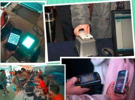 北京手机二维码签到系统租赁