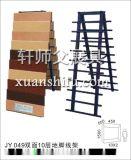 馬賽克腰線展示架 陶瓷展架 瓷磚陳列架 木地板擺放架子
