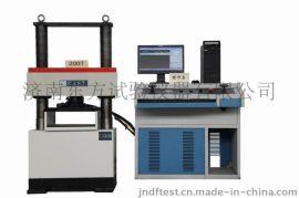 济南东方-微机控制混凝土压力试验机