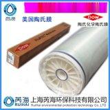 陶氏膜XFRLE-400/34i
