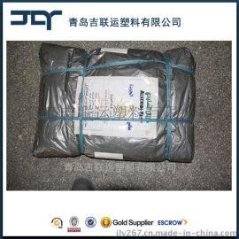 生产:PE防雨布、防水布、防水篷布、防水油布、塑料编织布