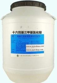 1631乳化剂1631沥青防水涂料的乳化剂