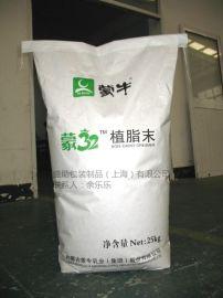 盛助20KG粉末状牛皮纸袋
