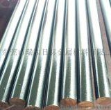 油铜棒材 SAE841机械轴承油铜