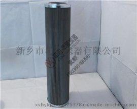循环泵回油滤芯V4051V3C03威格士滤芯