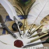 复古羽毛笔 ,鸵鸟羽毛笔 ,孔雀羽毛笔