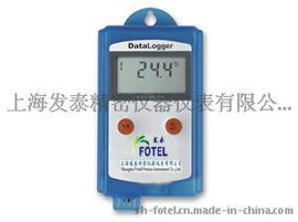 上海发泰医药冷藏L91-1温度记录仪价格