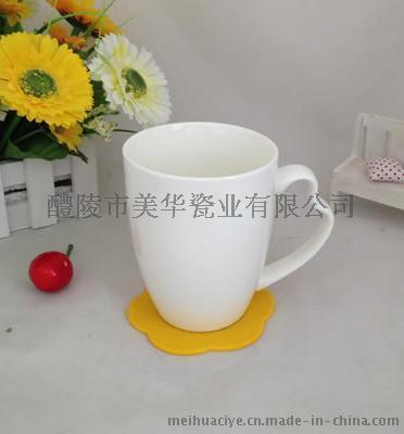 白色广告陶瓷杯 鼓形杯 创意心形手柄 礼品陶瓷杯  可订制LOGO图案 可定制二维码