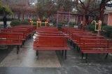 公园休闲椅 花坛旁户外休闲椅