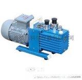 2XZF-0.5防爆直联旋片式真空泵 防爆真空泵(三相抽气速率0.5L/S)