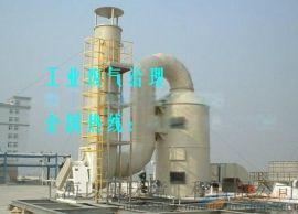 塑胶废气处理|橡胶废气处理|废气光催化设备