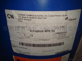 氨纶织物阻燃剂