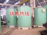 艺能导热油锅炉,有机热载体锅炉