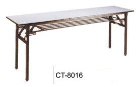 【厂家直销】经典时尚酒店多功能餐桌 会议桌培训桌CT-8016