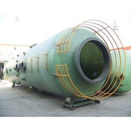 50吨玻璃钢烟气脱硫塔|脱硫除尘塔厂家直销