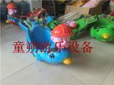 童朔ts-234山西鞦韆魚,鞦韆魚