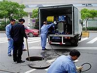 苏州相城区污水管道清洗疏通公司