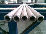 大量供應0cr25ni20不鏽鋼管 可  運輸310S不鏽鋼管