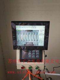光子云注塑机模具监控器系统保护器系统