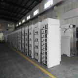 廠家直銷GCS型低壓抽出式開關櫃 消防巡檢控制櫃 配電櫃