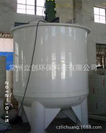 江苏立创厂家加工制作PP搅拌罐 塑料反应釜 聚丙烯搅拌桶