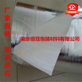设备真空包装膜厂家现货塑料卷材真空包装膜真空镀铝编织膜铝箔编织布复合膜 1米宽