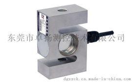 配料系统工业控制专业拉压称重测力传感器 压力传感器  拉力传感器 称重传感器