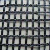 鋼塑 玻纖 單向 雙向 塑料土工格柵 護坡 路基工程專用 質量保證