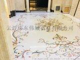 酒店、別墅走廊地面石材拼花出口中東皇室地面拼花