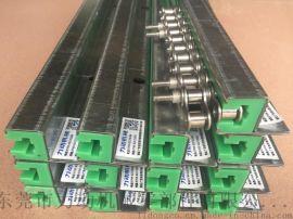 厂家供应超高分子 高耐磨聚乙烯链条导轨
