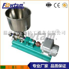 供应卫生级不锈钢G型单螺杆泵螺杆泵输送浓浆转料泵系列