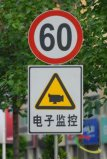 银川标志牌制作反光标牌制作道路指示牌制作