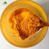 永固黄颜料 耐高温红相黄色颜料 塑料用有机颜料黄