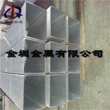 厂家批发铝方管 航空铝方管 6061无缝铝合金管 6061铝方管 6063厚壁方铝管