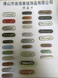 供应德龙系列的铝冷压标牌,铭牌,商标