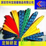 科宝 防滑花纹管 鱼竿专用套管